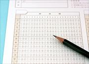 入試のイメージ
