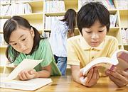 小学生読書作文コース
