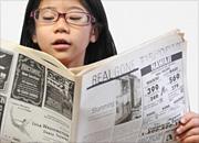 新聞を読む少女